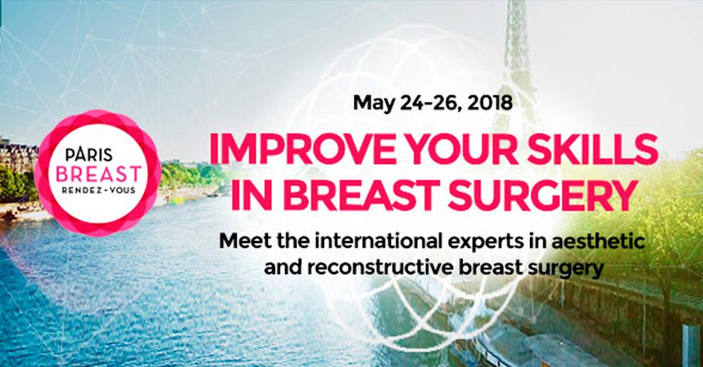 Международная конференция по операциям на молочных железах